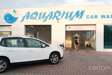 Aqarium Car Wash - Мариуполь